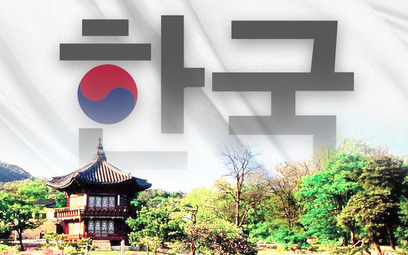 Missouri Southern announces Korea Semester events