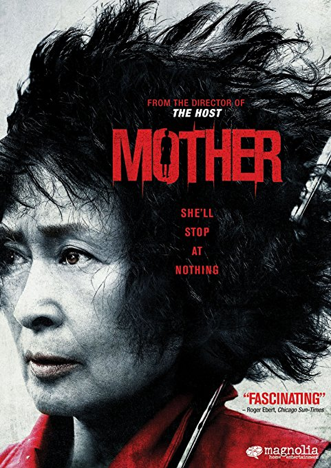 Korean Film Fest to feature 'Mother'