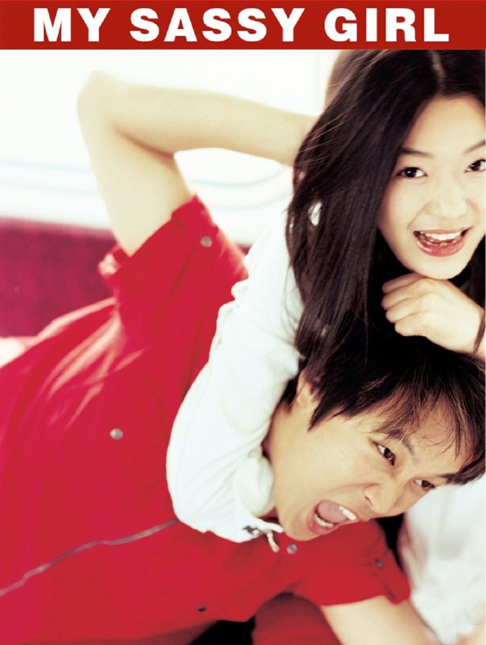 Korean film fest offers 'My Sassy Girl'