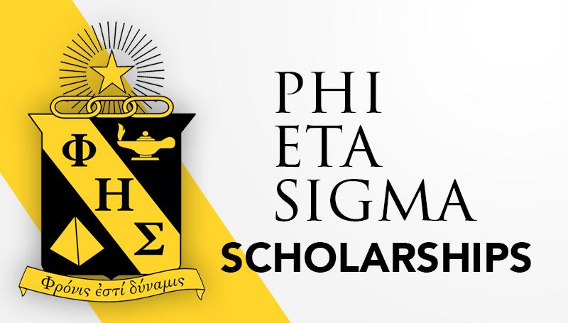 Phi Eta Sigma members receive national scholarship